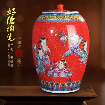 Jingdezhen 15 kg red ceramic barrel ricer box barrel with cover tank it oil cylinder can save m kimchi cylinder