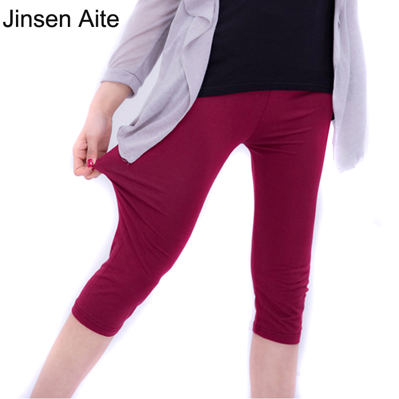 Jinsen Aite Summer Plus Size 7XL Women Capris Pants Modal Casual Solid Pencil Pants Loose Elastic Waist Skinny Trousers JS447