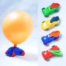 Новинка года! Новая ласская игрушка, напоминающая воздушный шар, автомобиль, Классическая Игрушка, воздушный шар, грузик, игрушки для детей, волшебные игрушки S50