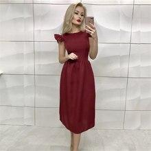 Red Boho Vintage Prom Dress