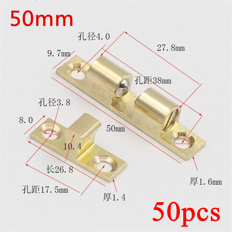 50pcs 50mm Wholesale Pure Copper Double Ball Latch Clip Lock Cabinet Door Catches Touch Beads Bronze