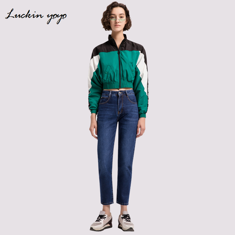 Luckin Yoyo Basic Jeans Solid Womens Jeans Large Sizes High Waist Denim Women Pants Pencil Women Jeans Mom Jeans For Women Bottoms Jeans