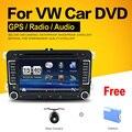 Авторадио 2 DIN Автомобильный DVD GPS Навигация для VW JETTA ГОЛЬФ PASSAT B6 POLO Gps-навигация Радио свободная камера и canbus