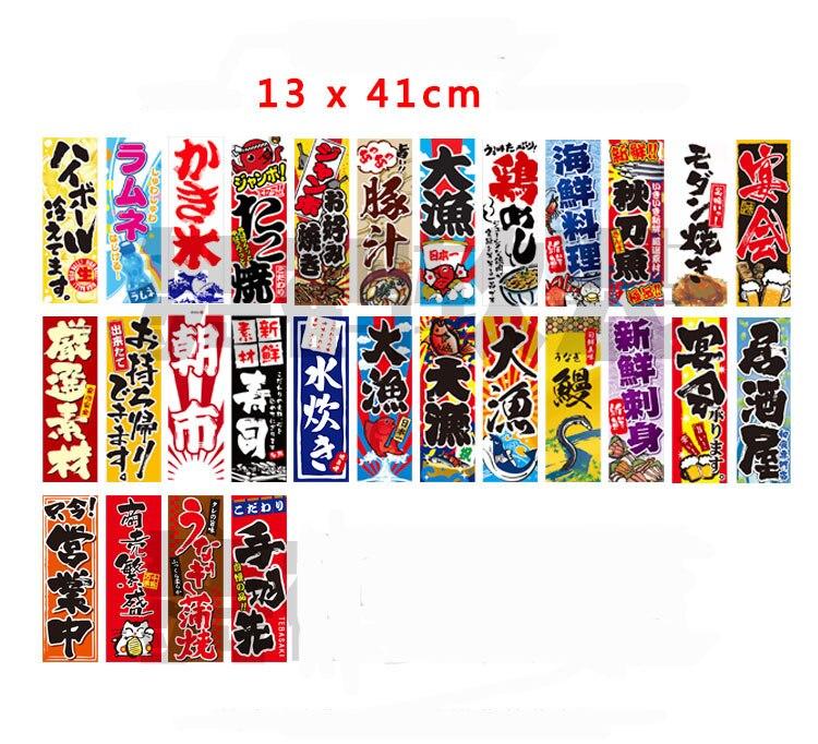 28pcs Japanese Restaurant Soft decoration Japan Sushi Roasted Izakaya Wall sticker home decor poster