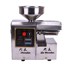 SG30-1 Edible Oil Press Machine,High Oil Extraction Rate Labor Saving, stainless steel Oil Presser for Household