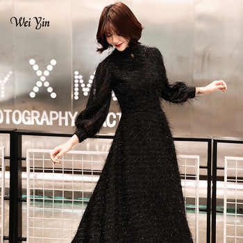 weiyin 2019  Black Long Sleeves A-line Evening Dresses Muslim Fashion Elegant Women Party Dress Long Formal Dresses WY1265 - DISCOUNT ITEM  45% OFF All Category