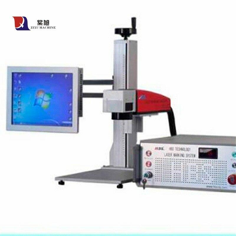 20 W Laser Raycus Portable Nameplate Laser Engraving Machine Key Marking Machine