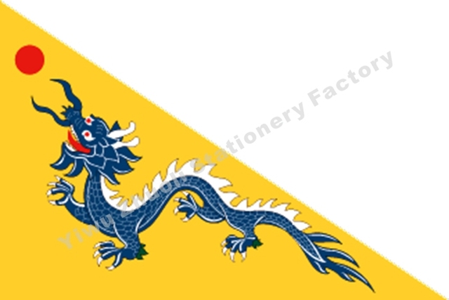 china qing dynasty flag 1862 144x96cm 3x5ft 120g 100d polyester