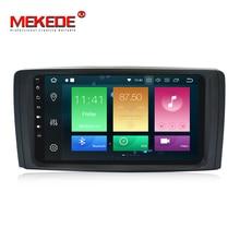 Автомобильный мультимедийный плеер PX5 Android 8,0 авто радио gps навигации плеер для BENZ R Class W251 R280 R300 R320 r350 R500 4 г Оперативная память