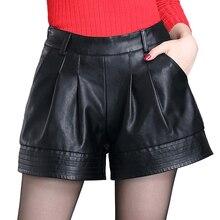 Fashion Women PU leather Shorts Female Loose Fit Draped Sexy Shorts Night Club Mini Short Pants For Female Wide leg Shorts N747 new laptop cooling fan for asus x55 14mm x55v x55vd x45c x45vd r500v k55vm for discrete video card p n ksb06105hb cpu cooler