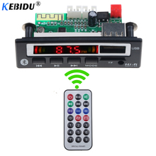kebidu Wireless Bluetooth 5.0 Car Audio USB TF FM Radio Module 5V 12V MP3 WMA Decoder Board MP3 Player with Remote Control