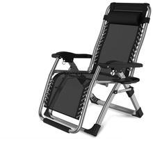 Складной пляжный стул легкий портативный открытый кемпинг стулья офисный Ланч спинка кресло для отдыха