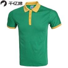 Летний мужской и женский тип молодой Zhu Jian насосный Цвет Поло рубашка комбинезоны одежда команды рубашка поло
