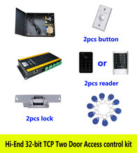 Hi-end 32-bit access control kit,TCP/IP two door +powercase+strike lock +ID touch keypad reader+button+10 ID tags,sn:kit-AT201