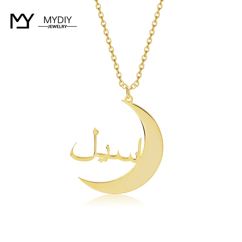 Arabic Name Necklace Personalized Nameplate With <font><b>Luna</b></font> Customized Necklaces For Birthday Gift Gold 925 Sterling Silver Jewelry image