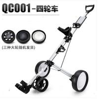 Golf warenkorb vier-wheeler handwagen warenkorb trolley golf folding tasche träger(China)