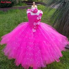 الفاخرة حلم الساخن الوردي زهرة فتاة توتو فستان الزفاف فستان لامع على شكل حرف V توتو فستان وصيفة الشرف جونيور للأطفال