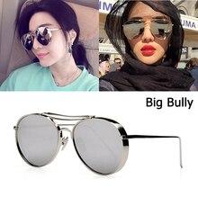 JackJad 2018 New Fashion Big Bully Aviation Style Sunglasses Women Men Brand Design Thick Metal Frame Sun Glasses Oculos De Sol