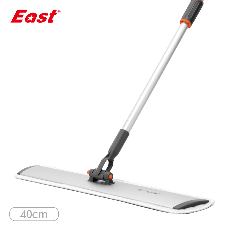 Split Spray Floor Mop: East 40CM Flat Telescopic Mop Microfiber Cloth Towel Home