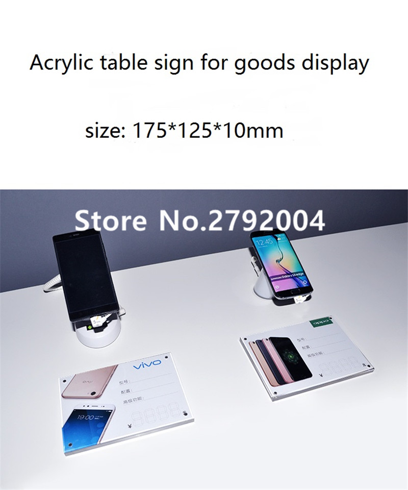 mobile phone retail store EAS system desktop acrylic solid glassy price tag 175*125mm cell mobile phone tablet pc retail store price holder labels stand acrylic poster holders shelf for brand specialty store