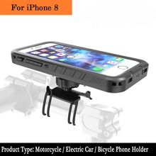 Bicycle Mount Shockproof Case For iPhone 8 GPS Motorcycle phone Holder bike Cradle mobile support moto phone stand bracket