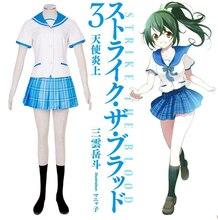 Envío Libre Golpea la Sangre Yukina Himeragi Escuela Marinero Uniforme de Cosplay del Anime
