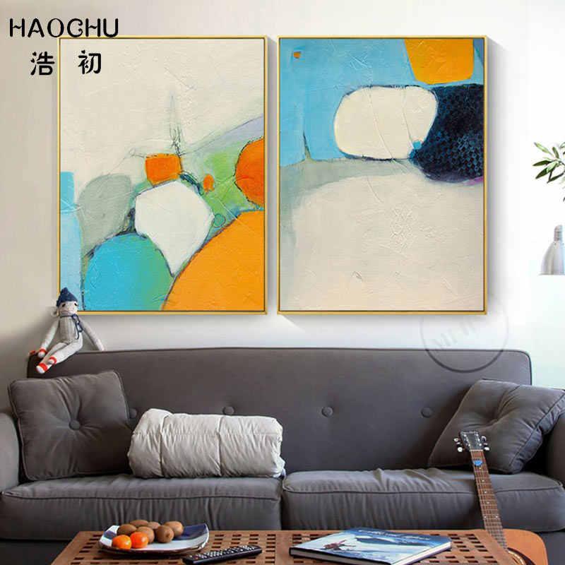 Современная Абстрактная Декоративная живопись красочные Нерегулярные геометрические плакаты Настенные рисунки картинки для украшения дома