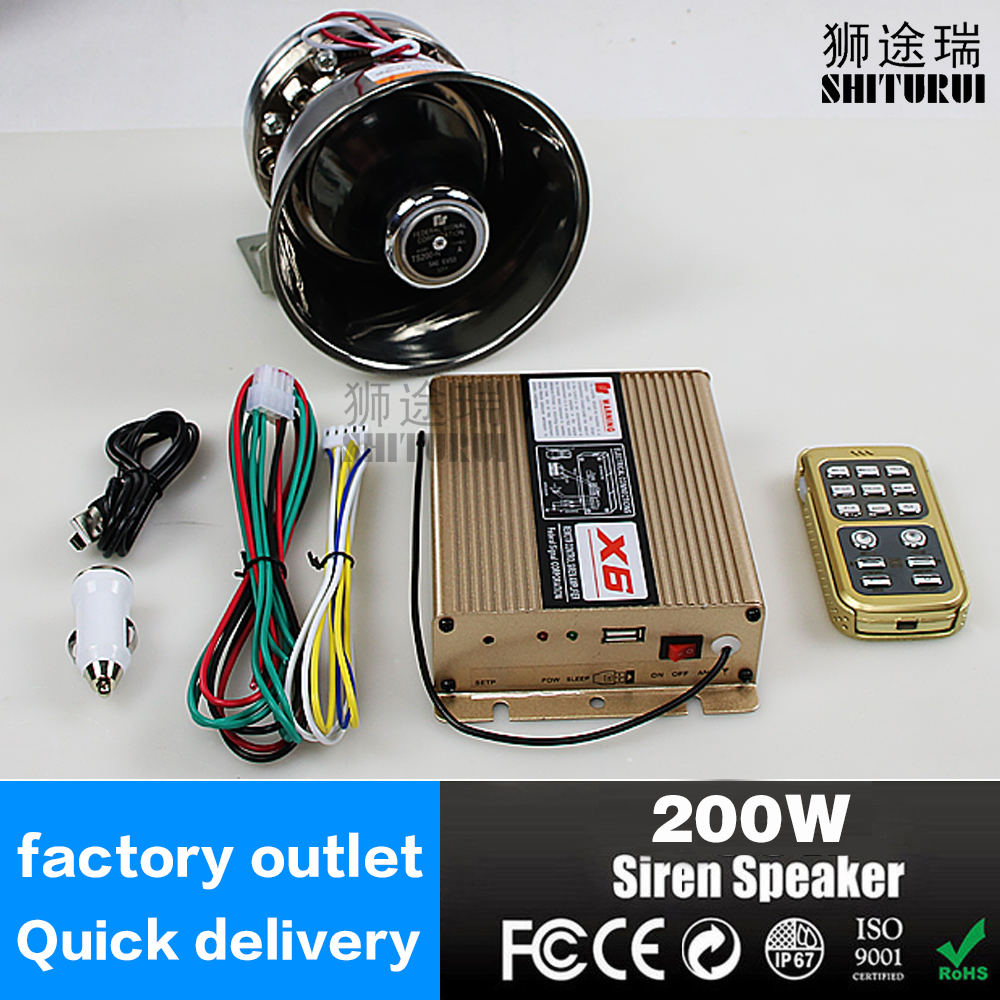 SHITURU 200W car alarm 12V speaker horn for Emergency car truck 8 Sound extra thin Loud Speaker Tweeter 120-130dB Black