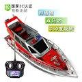 2875F RC barco eléctrico puesto de venta a yate sailig generación de modelos de grasa juego VS cebo barco de pesca FT012 WL913 nave por expreso