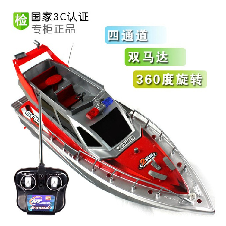 Express ship 2875F RC electric boat stall sell a yacht sailig model generation of fat play VS Bait Fishing boat FT012 WL913 ship free shipping voyager 2 4g mini rc sailboat sailing electric ship model yacht handmade boat toys children gift