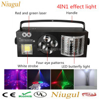 Niugul LED 4in1 Effect light LED butterfly lights+RG Laser+4 eyes patterns light +white strobe DMX512 KTV club Disco dj lighting