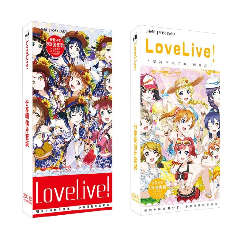 200 Pcs/Set Anime Love Live Large Postcard/Greeting Card/Message Card/Christmas And New Year Gifts