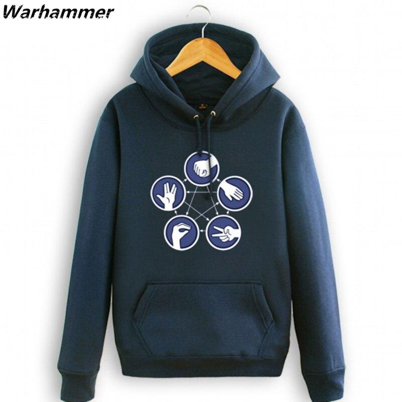 Big bang theory hoodie