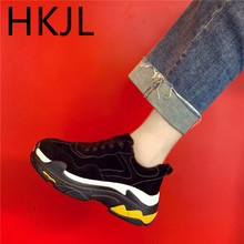 HKJL Winter 2019 plus velvet warm female new sports cotton shoes winter thick solid color muffin bottom running Z040
