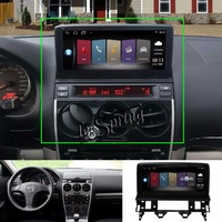 10 25 Inch Car Intelligent System Car Multimedia Player For Mazda 6 With GPS Navigation MP5