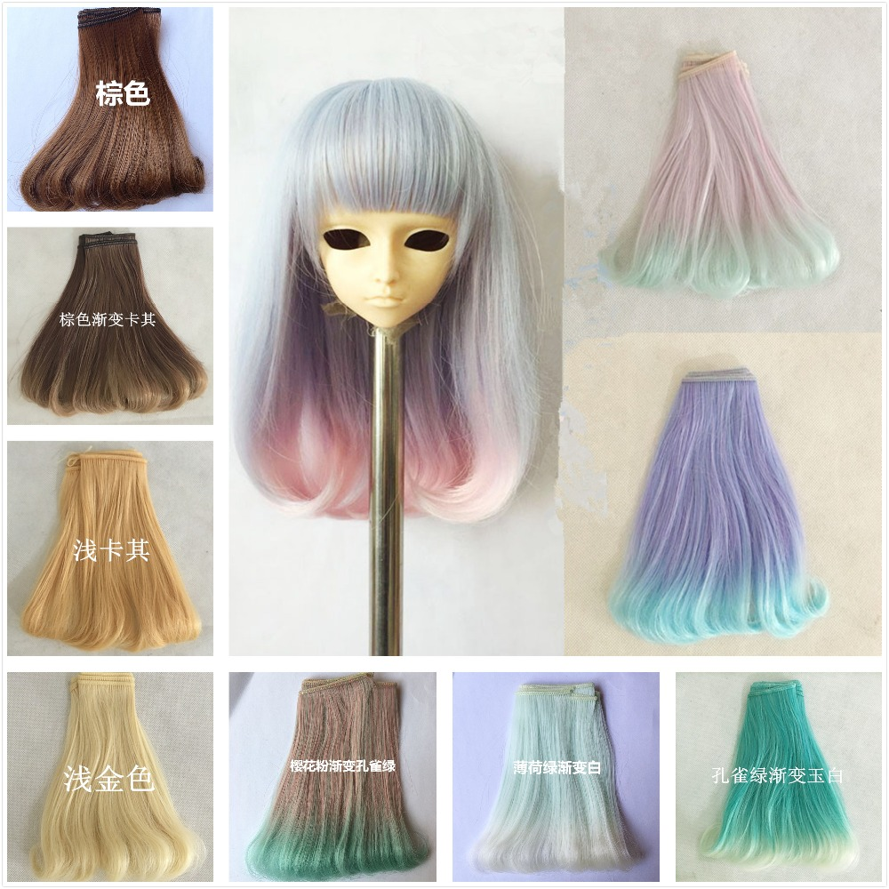 NEW Inside Bending BJD Wig Colorful Rinka Curly Doll DIY Wigs For 1/3 1/4 BJD SD Handmade Dolls Bent Hair 15*100cm 30Pcs/lot