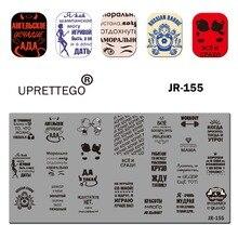 2019 modelo de placa de carimbo de aço inoxidável frase russa gato canto floral tropical fruit pixel padrão prego ferramenta JR151 160
