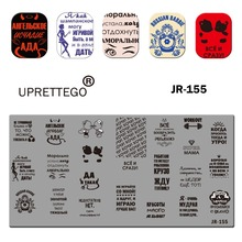 Plantilla Placa de estampado de acero inoxidable 2019, frase rusa, Gato Floral, esquina, Tropical, fruta, patrón de píxeles, herramienta para uñas, JR151 160