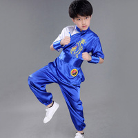 Children Martial Arts Sets Chinese Traditional Wushu Clothing Kung Fu Uniform For Kids Boys Girls Stage