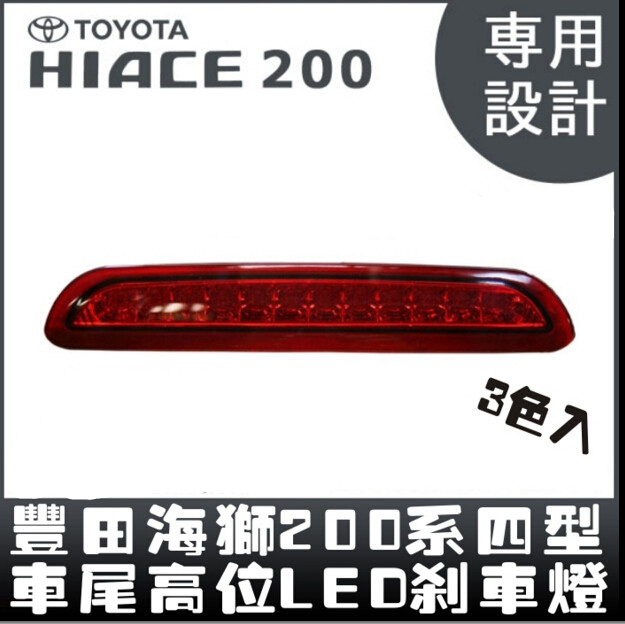 Accrie High Power 6 LED 12V Side Indicator Light Marker Lamp for Truck BUS Trailer 5 Colors for Choice Green