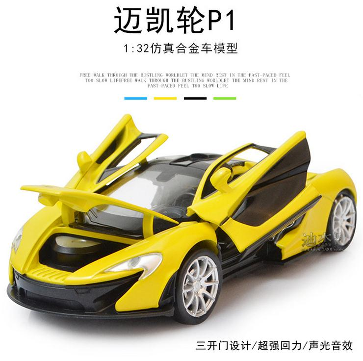 1:32 Collectible Car Models Yellow McLaren P1 Alloy Diecast s