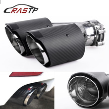 RASTP-Inlet 63mm Dual Carbon Fiber Stainless Steel Universal Exhaust Tip Double End Pipe for Volkswagen BMW Porsche RS-CR2017