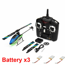 Toy batteries Flybarless 2.4G