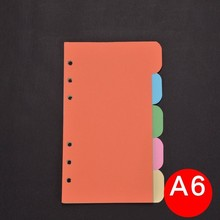 A6 Color Paper Thickening Classification Management Index Loose 5 Colors One Pack