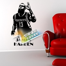 Free shipping DIY vinyl The NBA star wall stickers,The Houston rockets James harden the sitting room bedroom stickers