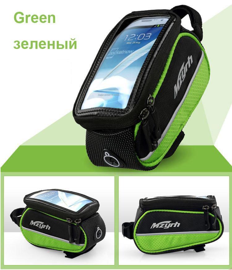 bike bag08