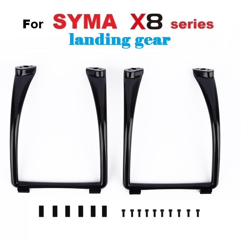 SYMA X8 X8C X8W X8G X8HC X8HW X8HG RC Drone Spare Parts Landing Gear Upgrade Version Quadcopter Helicopter Landing Skids original accessories mjx b3 bugs 3 rc quadcopter spare parts b3 024 2 4g controller transmitter