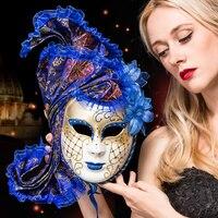 1 шт./Венецианская маска DAMA для карнавал-маскарад карнавальные Dionysia Хэллоуин Рождество классический Italia маска полный Уход за кожей лица ПВХ