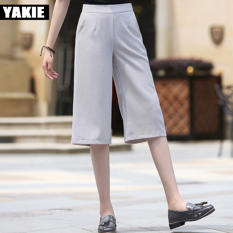 2017 new summer cotton linen wide leg   pants   women high waist elastic womans   pants     capri   calf length loose female trousers