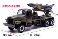 Missile Transporter Field Army Back Car Alloy Model Children S Toy Car